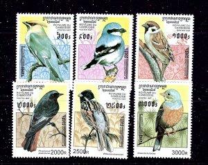 Cambodia 1598-1603 MNH 1997 Birds       (SB)