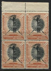 North Borneo 1901 5 cent overprinted Postage Due  block of 4 mint o.g. (JD)