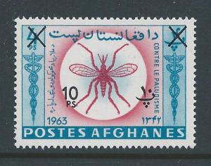 Afghanistan #674G NH Eradication of Malaria Surcharged