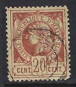 Haiti 13 VFU S002-1