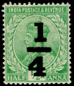 INDIA SG195, ¼a on ½a brt green, M MINT.