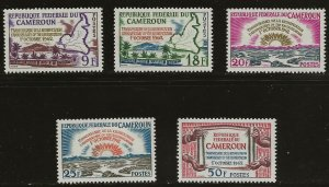 Cameroon (1962)  - Scott # 374 - 378,  MNH