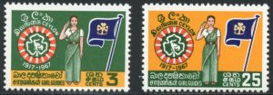 Ceylon Scott 410-411 - MVFNHOG  50th Annv. Ceylon Girl Guides Assoc. - SCV $1.50