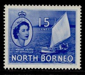NORTH BORNEO QEII SG379, 15c bright blue, M MINT.
