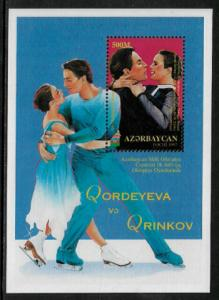 Azerbaijan #668 MNH S/Sheet - 1998 Winter Olympics