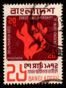 Bangladesh 20p 1st Anniv. of Independence, Flame 1972 Sc.33 SG.13 Used (#1)