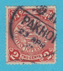 CHINA 112 COILED DRAGON  NO FAULTS EXTRA FINE !