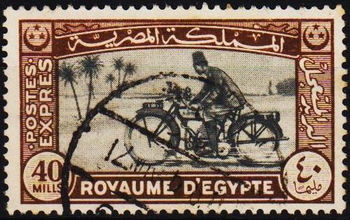 Egypt.1943 40m S.G.E290 Fine Used