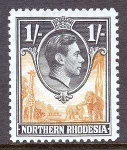 Northern Rhodesia - Scott #40 - MH - SCV $2.50