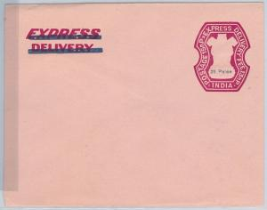 INDIA  - POSTAL STATIONERY COVER : Higgings & Gage ENVELOPPE # 25