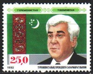 Turkmenistan. 1992. 11. Niyazov, President. MNH.