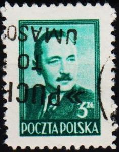 Poland. 1948 3z S.G.629b Fine Used