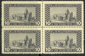 BOSNIA AND HERZEGOVINA 1917 10h ARCHDUKE MEMORIAL BLOCK 4 Semi Postal Sc B13 MNH