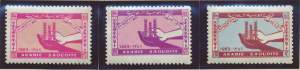 Saudi Arabia Stamps Scott #274 To 276, Mint Never Hinged - Free U.S. Shipping...