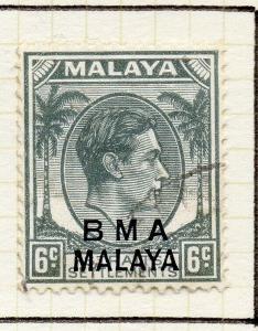Malaya Straights Settlements 1945 Early Shade of Used 6c. BMA Optd 307985