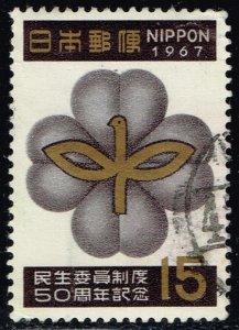 Japan #909 Welfare Commissioner's Emblem; Used (0.25)