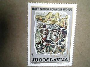 1971  Yugoslavia  #1062  MNH