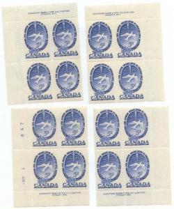 Canada - 1955 UN Intl. Civil Aviation Plate Blocks mint