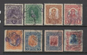 MEXICO #371-377 Overprint Issue (USED) Nice cv$16.00