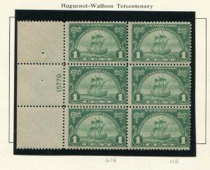 Scott 614 1c Huguenot-Walloon Plate Block of 6 - NH