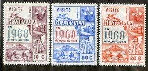 GUATEMALA C418-20 MNH SCV $12.00 BIN $6.00