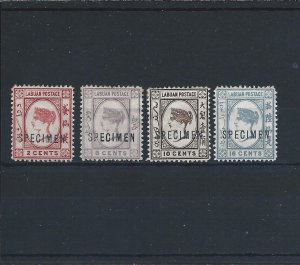 LABUAN 1885-86 SET OF FOUR OVERPRINTED SPECIMEN MM SG 30s/33s CAT £550