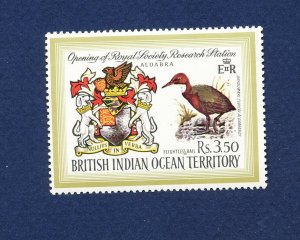 BIOT  BRITISH INDIAN OCEAN TERRITORY - # 43 -  FVF MNH see note - Birds - 1971