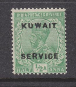 KUWAIT, SERVICE, 1923 on India, Star watermark, KGV 1/2a. Emerald, lhm.