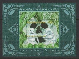 Papua New Guinea MNH S/S 1298 Asaro Mudmen Legend 2008 SCV 8.00