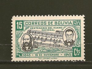 Bolivia 310 Anthem Mint Hinged