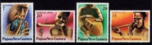 Papua New Guinea 1979 Musical Instruments, Set [Unused]