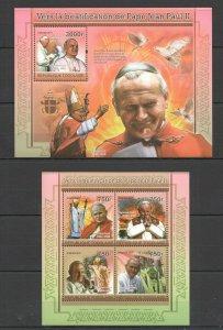 TG1207 2011 TOGO GREAT HUMANISTS BEAUTIFICATION OF POPE JOHN PAUL II BL+KB MNH
