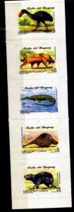 URUGUAY 1997 FAUNA,PREHISTORIC FOSILS AUTOADHESIV STRIP YV 1626-30 Mi 2243-7 MNH