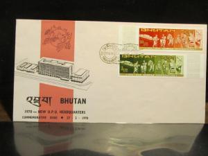 Bhutan FDC New UPU Headquarters, 1970. x28717