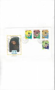 Yemen PDR FDC International Year of the Child 1979 Official Cachet
