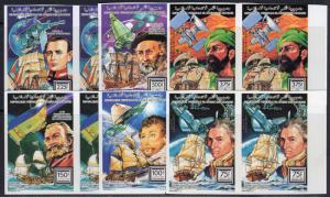 Comoro Islands 1992 Sc#790/795 Cap.James Cook/Ships/Space Set IMPERF.PAIRS MNH