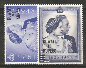 Kuwait SC 82-3 Mint, Never Hinged