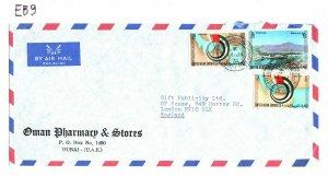 Gulf States UAE Commercial Air Mail Cover Dubai GB London 1974 {samwells} EB9