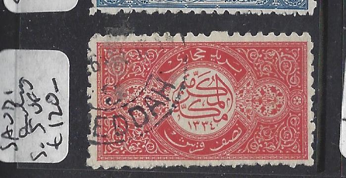 SAUDI ARABIA  (PP1801B) SG 5   JEDDAH   VFU