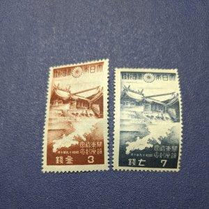 Japan 349-50 F-VFMH complete set, CV $8