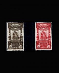 VINTAGE:SYRIA 1934 OG,LH PO SCT #249-50 $ 62.5 LT # VSASYR1934B-H