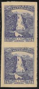 El Salvador 154 mnh 2013 SCV $16.00 imperf - mint no gum  -  5224