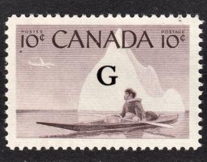 Canada Scott O39  F to VF mint OG NH.