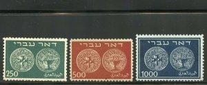 ISRAEL'48 DOAR IVRI 250mils/1000 mils SINGLES MINT NEVER HINGED
