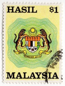 (I.B) Malaysia Revenue : Duty Stamp $1 (1990)