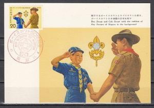Japan, Scott cat. 1130. Scouts Golden Jubilee issue. Maximum Card.