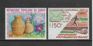CONGO PEOPLES #497-498 1979 PHILECAFRIQUE II MINT VF NH O.G