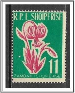 Albania #597 Lily Flower MNH