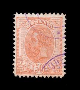 ROMANIA STAMP 1893 SCOTT # 129. USED. ITEM 2