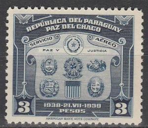 Paraguay #C114  MNH F-VF (V3979)